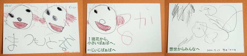 20060917_2