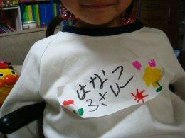 20090317_13