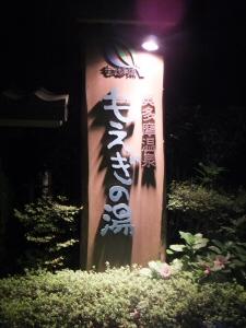 20111001_992