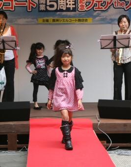 20111009_1
